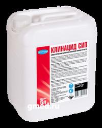 Средство для дезинфекции пищевого оборудования Клинацид СИП