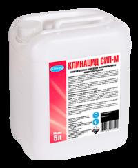 Средство для санитарной обработки пищевого оборудования Клинацид СИП-М